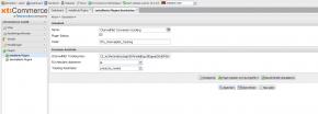 Click- und Sale-Tracking für ChannelPilot